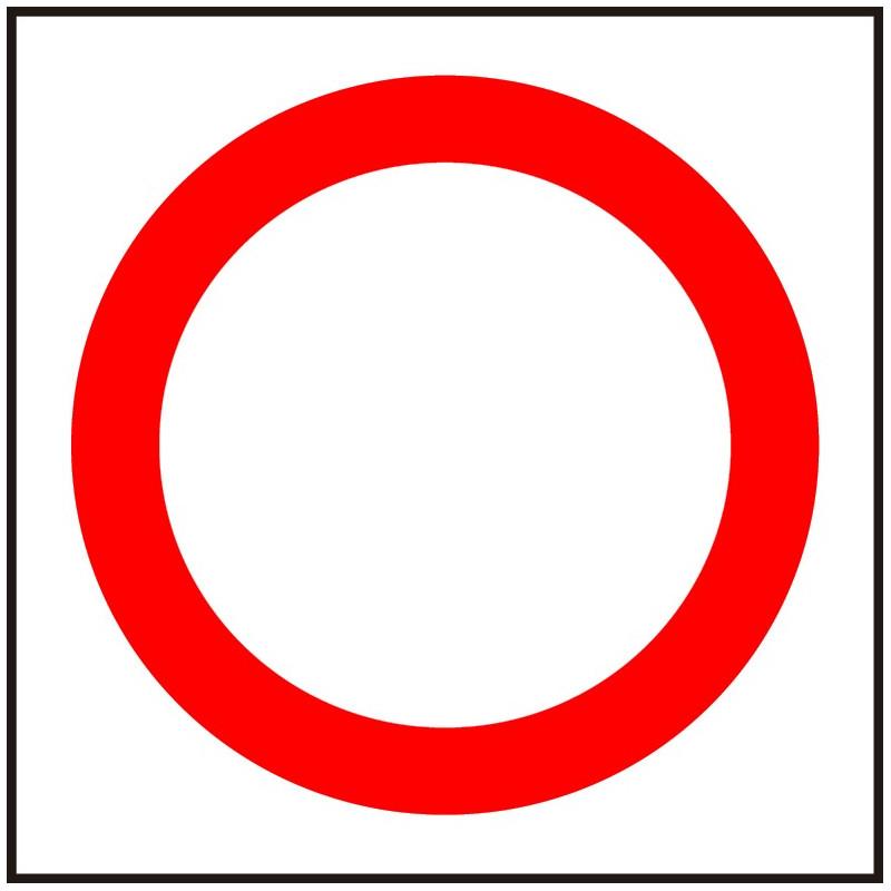 Cartel Circulación Prohibida